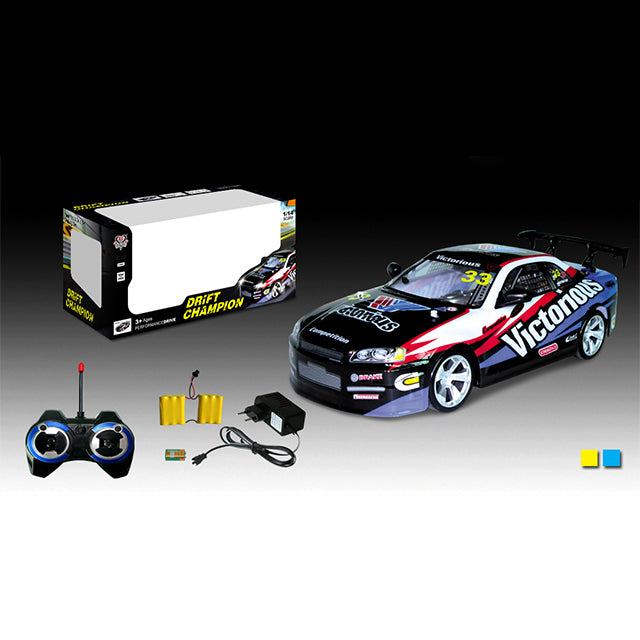 rc car drift remote control car drift-1
