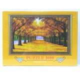 custom puzzle with box 2000 puzzle 2000 piece-1