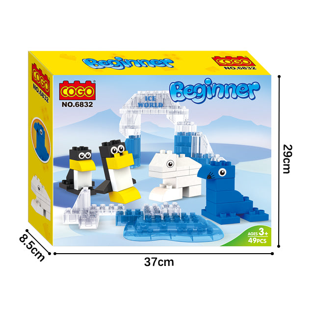 new series beginner play toy educational build block boys toys set-6