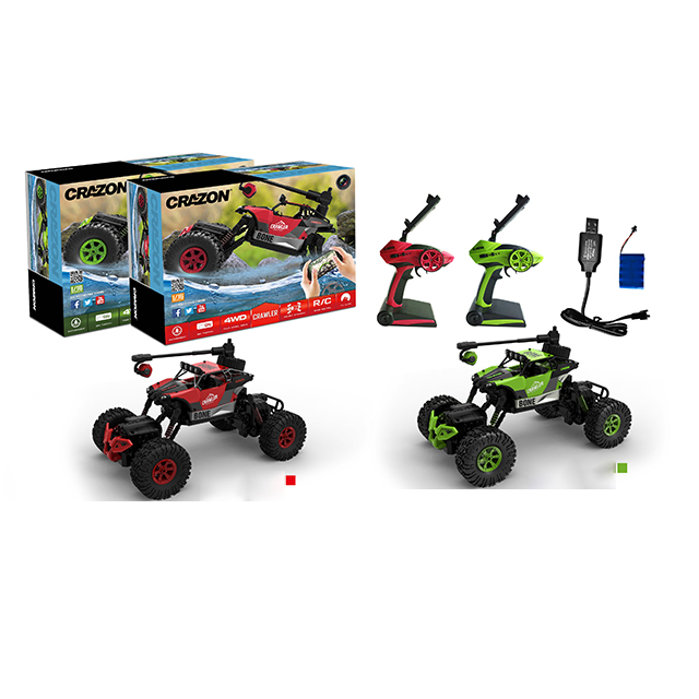 remote control car high speed boy car remote control-1