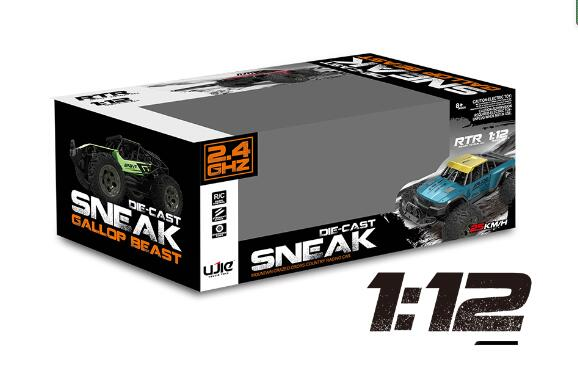 off road remote control car-4