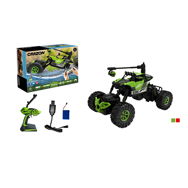 remote control car high speed boy car remote control-2