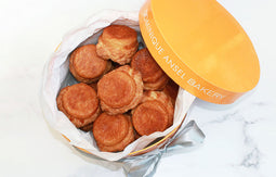 12pc DKA (Dominique's Kouign Amann) Hamper open