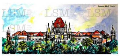 "Original - Bombay High Court - 5"" x 11"""