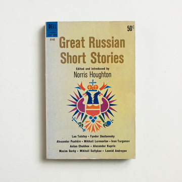 Great Russian Short Stories edited by Norris Houghton, Dell Publishing, Paperback from A GOOD USED BOOK.