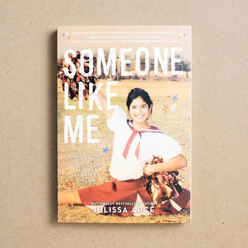 Someone Like Me by Julissa Arce, Little Brown and Company, Trade Softcover from A GOOD USED BOOK.