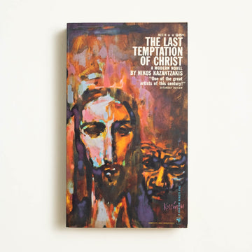 The Last Temptation of Christ (N2278) by Nikos Kazantzakis, Bantam Books, Paperback from A GOOD USED BOOK.