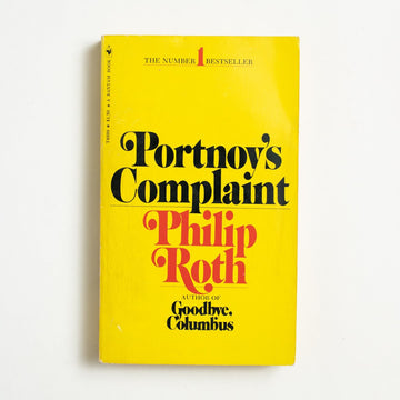 Pornoy's Complaint by Philip Roth, Bantam Books, Paperback from A GOOD USED BOOK.  1970 10th Printing Literature