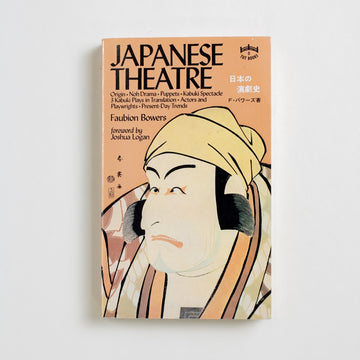 Japanese Theatre by Faubion Bowers, Charles E. Tuttle, Paperback from A GOOD USED BOOK.  1980 3rd Printing Art