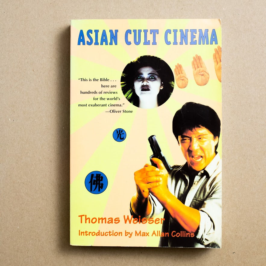 Asian Cult Cinema by Thomas Weisser, Boulevard Books, Trade Softcover from A GOOD USED BOOK.