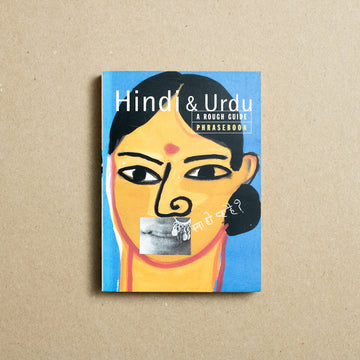 Hindi & Urdu Phrase compiled by Lexus, Penguin Books, Paperback from A GOOD USED BOOK.