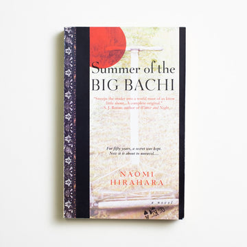 Summer of the Big Bachi (Trade) by Naomi Hirahara, Delta Trade Paperbacks, Trade Softcover from A GOOD USED BOOK.  2004 4th Printing Literature