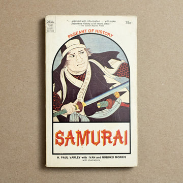 Samurai by H. Paul Varley, Dell Publishing, Paperback from A GOOD USED BOOK.