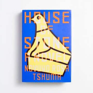 House of Stone by Novuyo Rosa Tshuma, Norton & Company, Hardcover w. Dust Jacket from A GOOD USED BOOK.  2018 1st Edition Literature African Literature