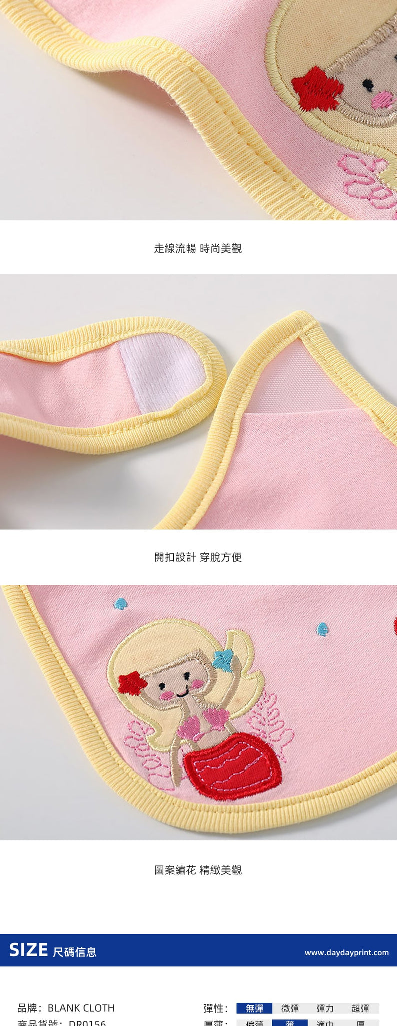 day day print bibs printing hong kong blank cloth 6