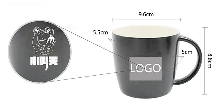 350ml Simple Office Mug
