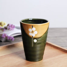 Load image into Gallery viewer, Colorful Floral Cup