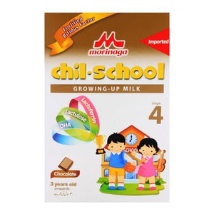 Morinaga Chil-School Growing Up Milk Stage 4 Chocolate 300gm
