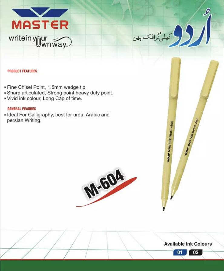 Master Urdu Calligraphy Marker M-604 Blue (Box)