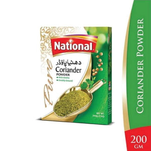 National Coriander Powder - 200g