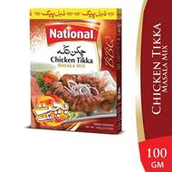 National Chicken Tikka - 100 Gm