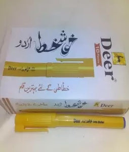 Deer Urdu Marker Blue