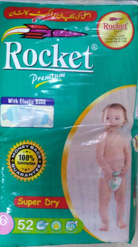 Rocket Premium 6 Junior + (15 - 25kg) 52 Pcs