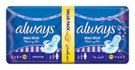 Always Maxi Thick Extra Long No Stain 18 Pads