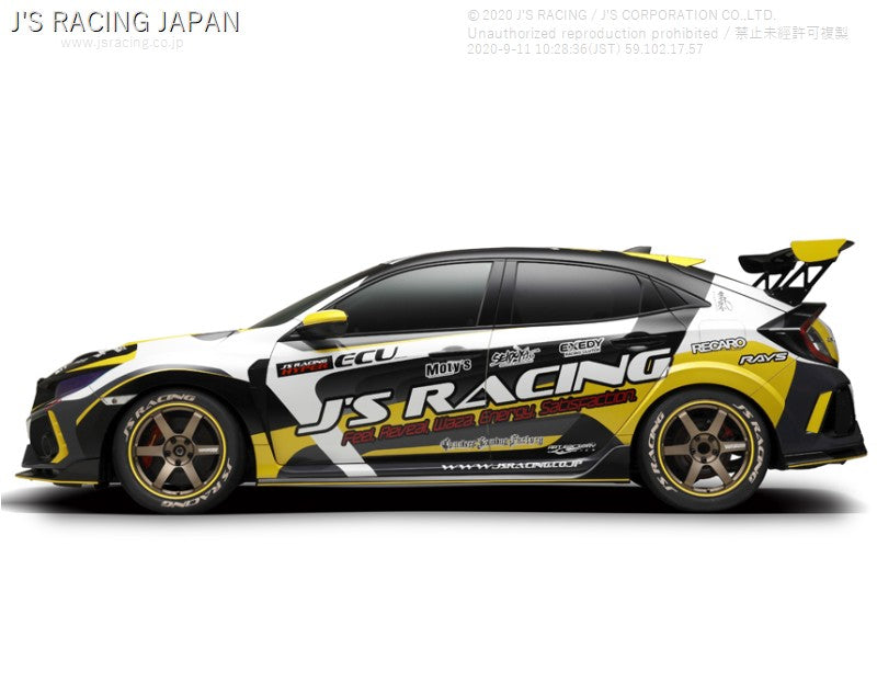 J'S RACING FK8 GT-WING