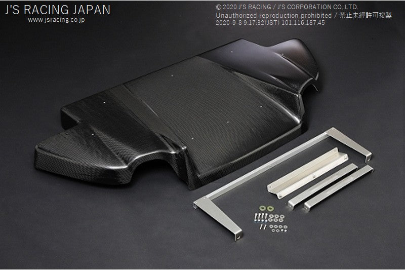 J'S RACING CL7 rear diffuser carbon | OTR Motorsports - Performance parts, tuning and mechanical supplies