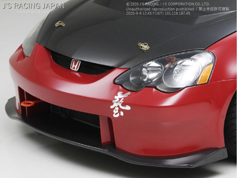 J'S RACING DC5 Front bumper w/ carbon under panel (early model) Street version - On The Run Motorsports