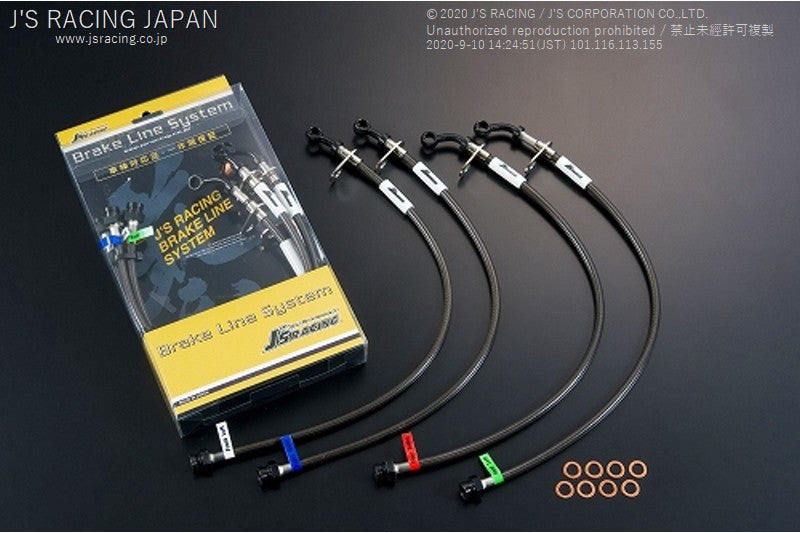 J'S RACING DC5 RSX Brake Line System (Stainless fitting) | OTR Motorsports - Performance parts, tuning and mechanical supplies