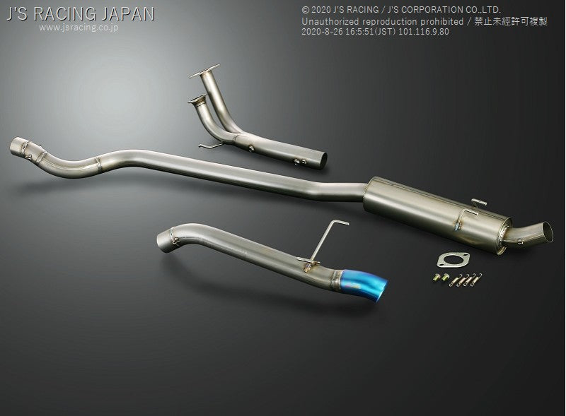 J'S RACING DC5 Titanum Exhaust FX-PRO 70RR | OTR Motorsports - Performance parts, tuning and mechanical supplies