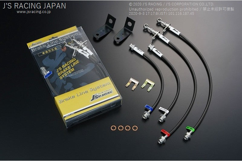 J'S RACING DC2 Brake Line System (Steel fitting) - On The Run Motorsports