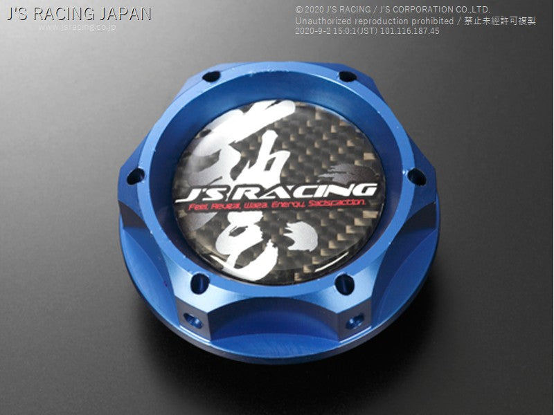 J's Racing engine oil filler cap blue - On The Run Motorsports