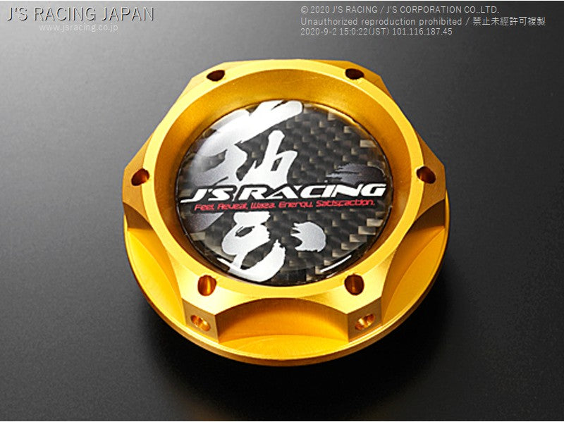 J'S RACING Engine oil filler cap gold | OTR Motorsports - Performance parts, tuning and mechanical supplies