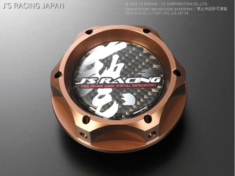 J's Racing engine oil filler cap - On The Run Motorsports