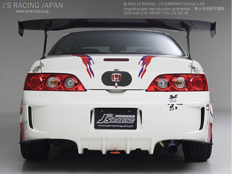 J'S RACING RSX DC5 Street Ver. Total Aero System CFRP (Late model) - On The Run Motorsports
