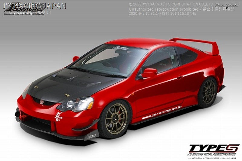 J'S RACING RSX DC5 Street Ver. Total Aero System CFRP (early model) | OTR Motorsports - Performance parts, tuning and mechanical supplies