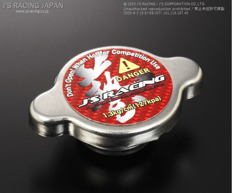 J'S RACING Radiator cap for J's racing SPL radiator - On The Run Motorsports