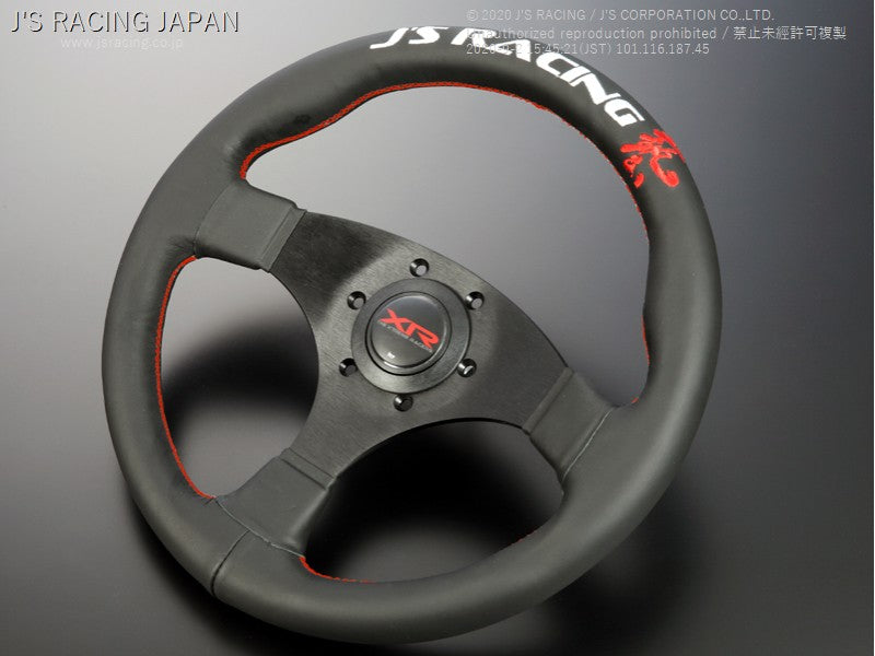 J'S RACING XR Steering Type-F Leather - On The Run Motorsports