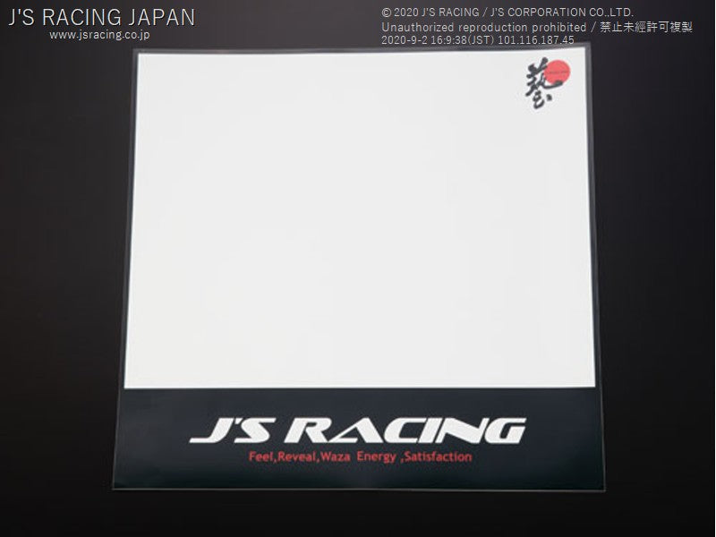 J'S RACING Number Base Sticker | OTR Motorsports - Performance parts, tuning and mechanical supplies