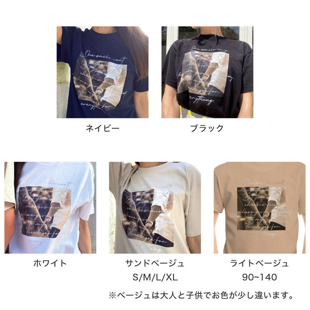Fumiyo My Choice,My Life Tシャツ adora5001-Fumiyo001