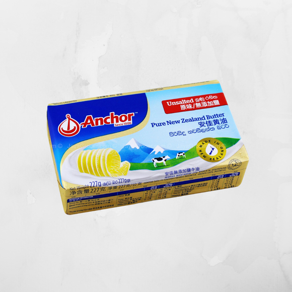 Anchor Unsalted Butter 227g