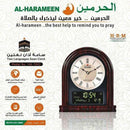 Al Harameen HA-7041 Azaan Table Clock - Compro System