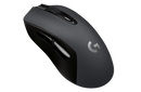 G603 Wireless Lightspeed Gaming Mouse - Compro System