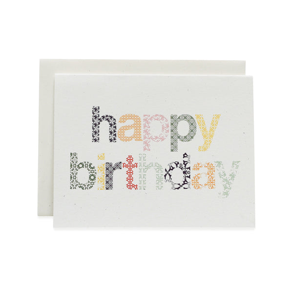 Woodblock Happy Birthday Card