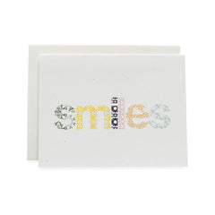 Woodblock Smiles Card