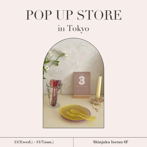 POP UP STORE in 新宿伊勢丹