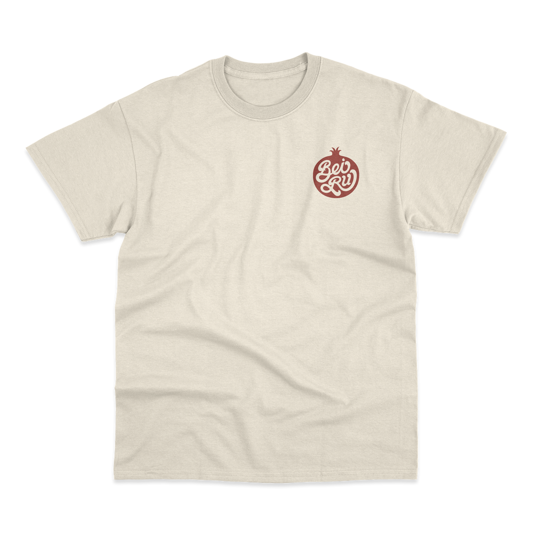 'Pomegranate Logo' T-Shirt (Natural)